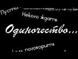 «Со стены друга» под музыку Улугбек Рахматуллаев - Не повезло в любви | 2013. Picrolla
