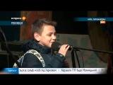 Мальчик читает стих на Майдане