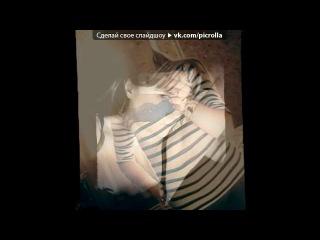 ���� �������:))� ��� ������ ������� ����� �� ������� ������������ - �� �� [���.Dj Mtr] (Electro House Mix 2011)►����� ������� ������� ������ �  Picrolla