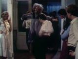 Тепло родного дома (1983) Танцы