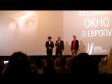 Кшиштоф Занусси представляет свой новый фильм