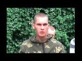 Пленные солдаты ВДВ РФ